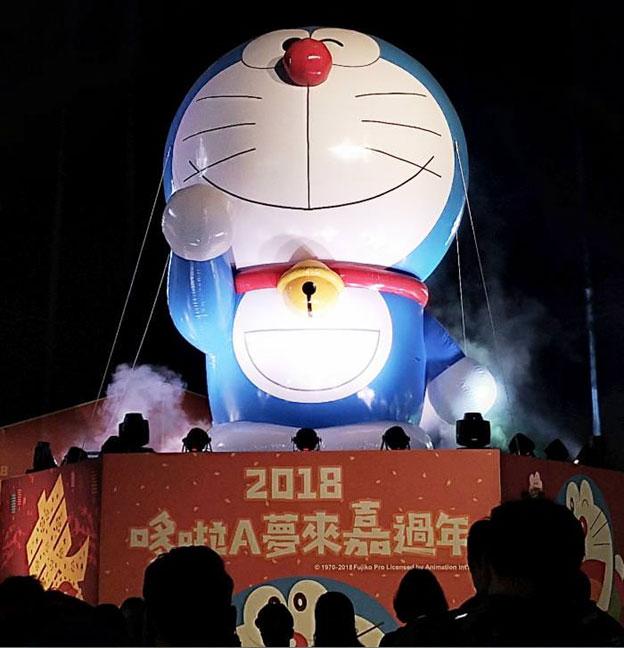 งานเทศกาลโคมไฟไต้หวัน 2018