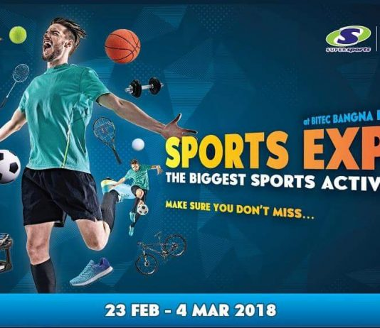 Supersport EXPO 2018