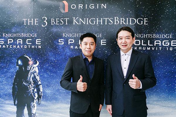 """""""ออริจิ้น"""" เปิดคอนโดหรู """"ไนท์บริดจ์"""" 3 โครงการ 6,000 ล้าน ชู """"Duo Space"""" สร้างจุดต่างย่าน New CBD"""