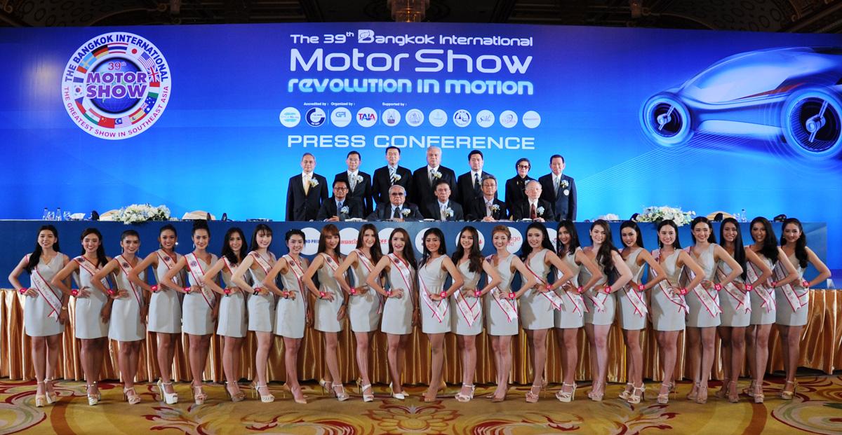 Bangkok Motorshow 2018 บางกอก อินเตอร์เนชั่นแนล มอเตอร์โชว์ ครั้งที่ 39