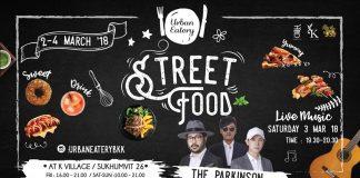 """Urban Eatery """"Street Food"""" at K-vilage"""