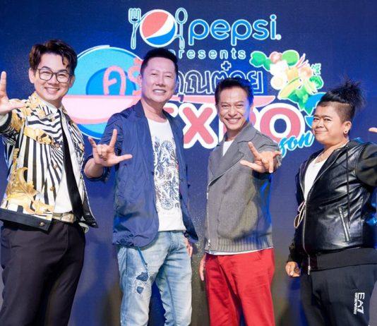 ครัวคุณต๋อย Expo ครั้งที่ 3