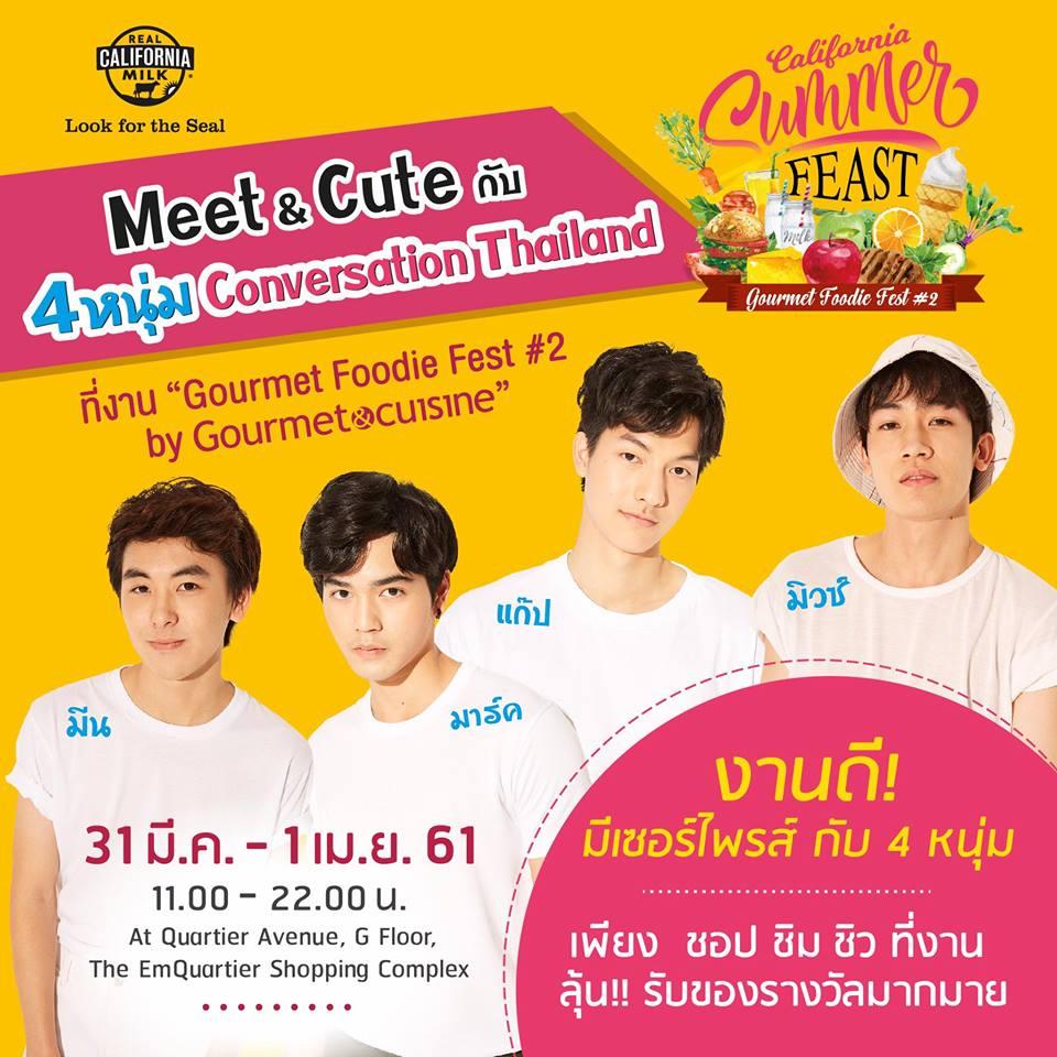 4 guys from Conversation Thailand Guys