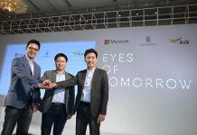 SIRI ผนึกกำลังไมโครซอฟท์-เอไอเอสนำเสนอนวัตกรรมใหม่เปิดประสบการณ์ใหม่ซื้ออสังหาฯเชื่อมโลกเสมือนจริง