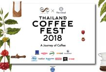 "Thailand Coffee Fest 2018 ""A Journey of Coffee"""