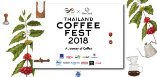 """Thailand Coffee Fest 2018 """"A Journey of Coffee"""""""