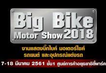 Big Bike Motor Show 2018