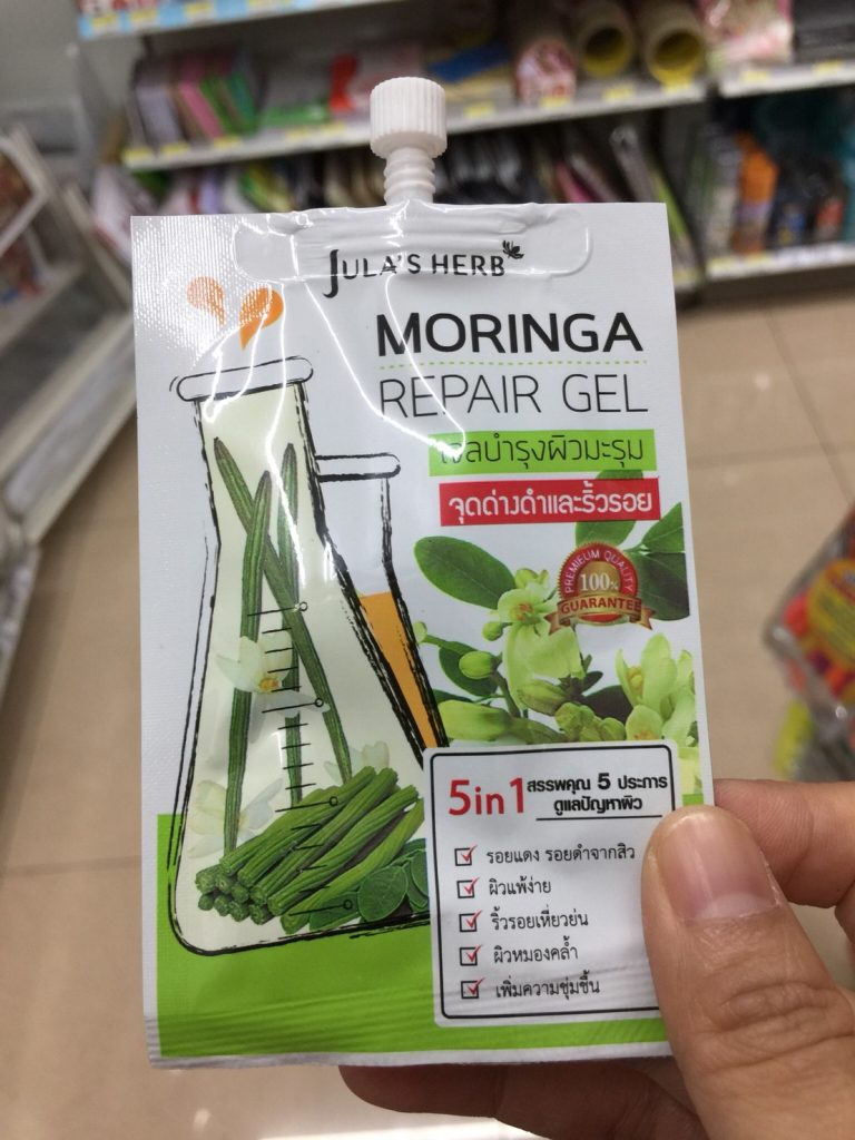 Herb Moringa Repair Gel