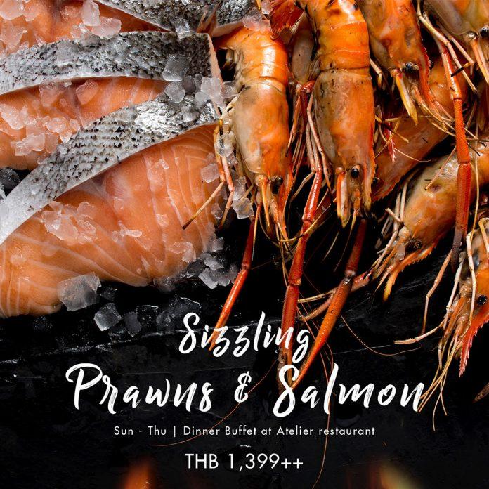 บุฟเฟ่ต์กุ้งเผา Sizzling Prawns & Salmon ที่ห้องอาหารอเทลิเย่