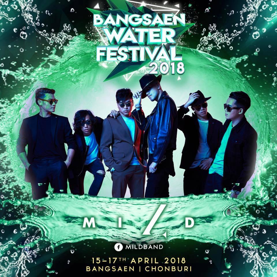 Bangsaen Water Festival 2018