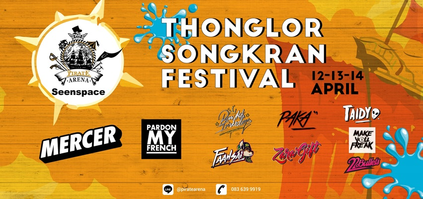 THONGLOR SONGKRAN FESTIVAL 2018