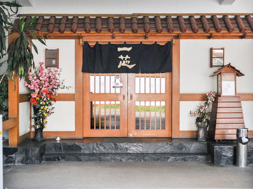 Isshin, Authentic Japanese Restaurant in Sukhumvit 24