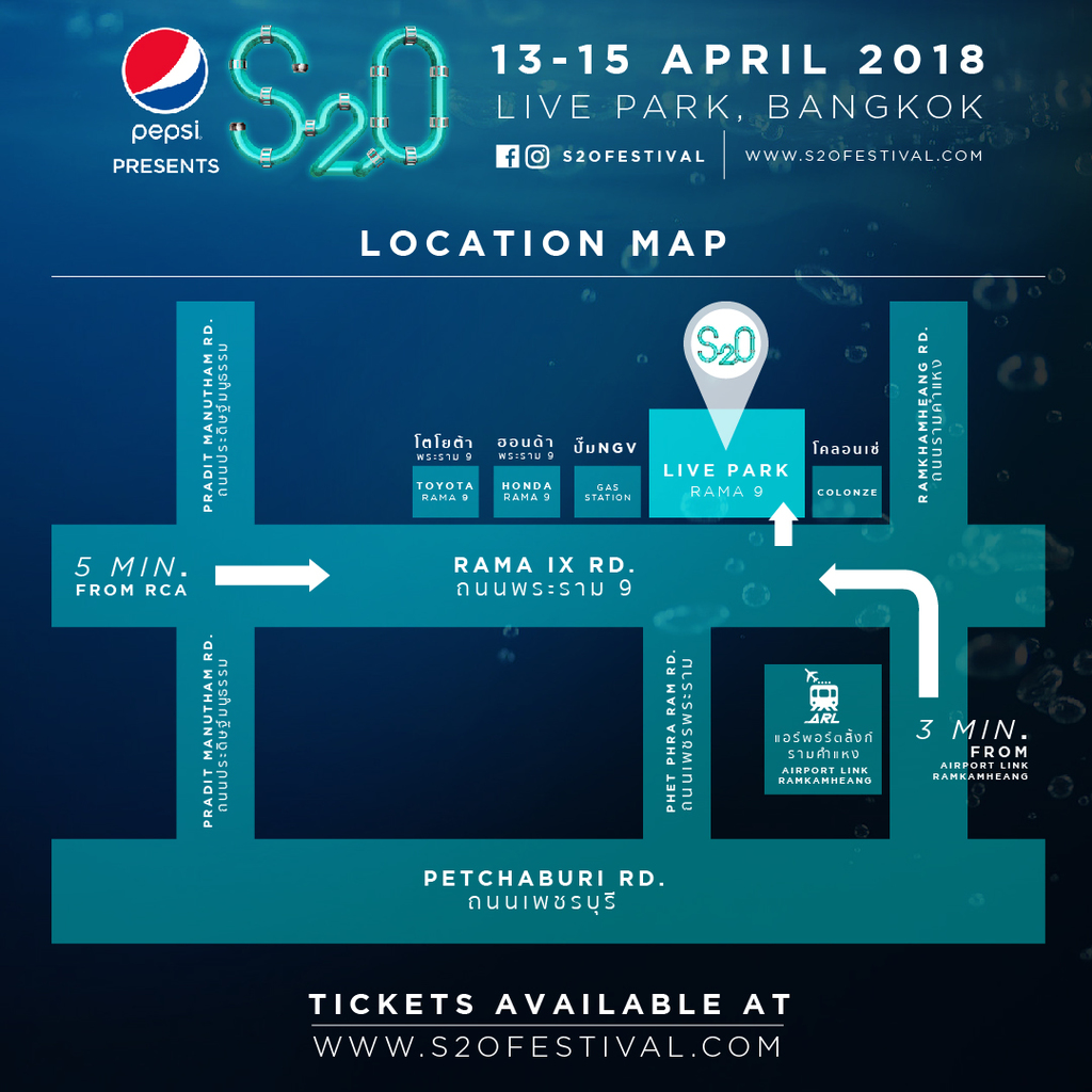 Pepsi Presents S2O Songkran Music Festival 2018
