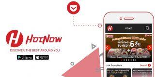 HotNew Application