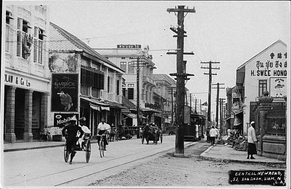 ถนนเจริญกรุง สมัยรัชกาลที่ ๕ (Source: wikipedia)