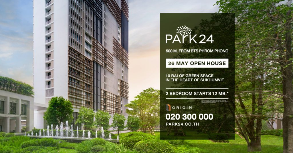 """Park 24"" A luxury, ready-to-move-in condo amidst a 10-rai-green oasis in the heart of Sukhumvit. 500 M. from BTS Phrom Phong. 2-bedroom unit starts at 12 MB*"