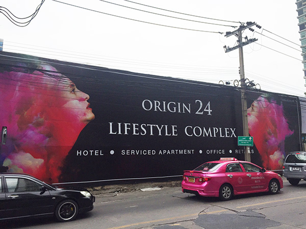 """Origin 24"", a 4-5 billion-baht mixed-use development located opposite ""Park 24"""