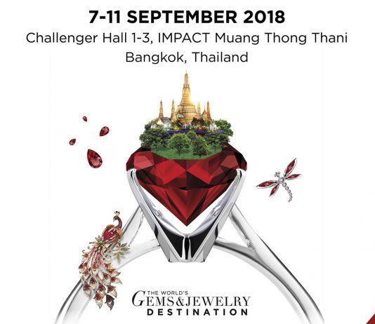 Bangkok Gems & Jewelry Fair 2018 หรือ งานแสดงสินค้าอัญมณีและเครื่องประดับ ครั้งที่ 62