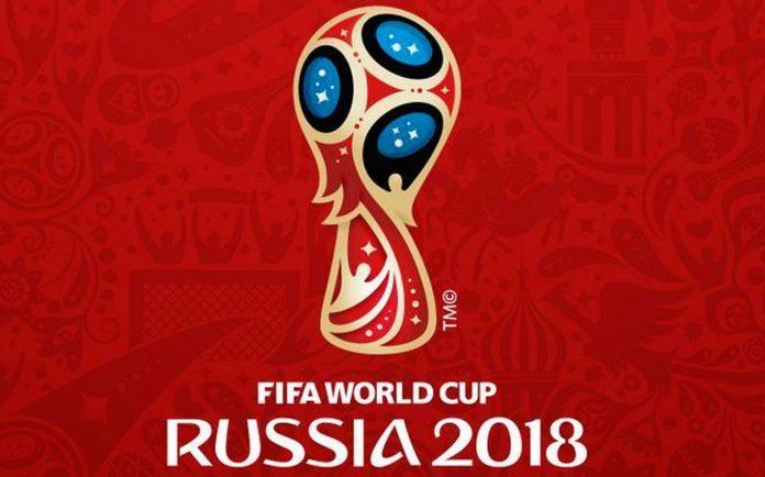 เตรียมพร้อมกับ ฟุตบอลโลก 2018