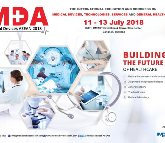 MDA 2018 ขับเคลื่อนวงการแพทย์ไทยสู่ศูนย์กลางทางการแพทย์ของภูมิภาคอาเซียน ชูตลาดเครื่องมือและอุปกรณ์การแพทย์โตต่อเนื่อง 8.5-10%