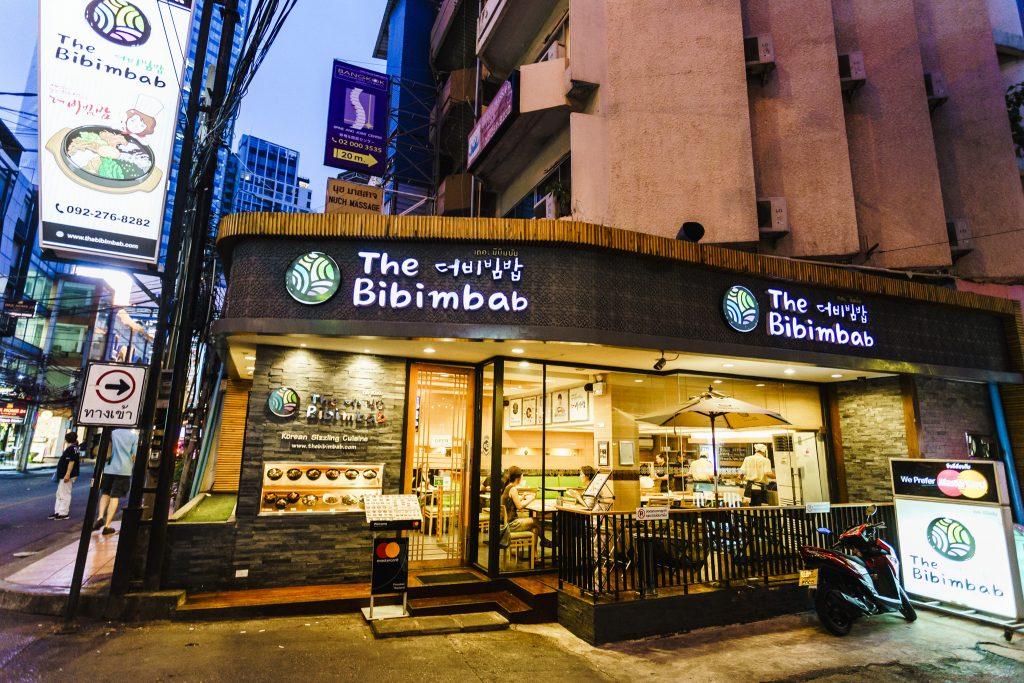 สุขุมวิท 24, พร้อมพงษ์, bts พร้อมพงษ์, the em district,the emporium, the emquartier, em sphere, ร้าน กาแฟ พร้อม พง ษ์, ร้าน อาหาร พร้อม พง ษ์, ร้าน อาหาร บรรยากาศ ดี สุขุมวิท