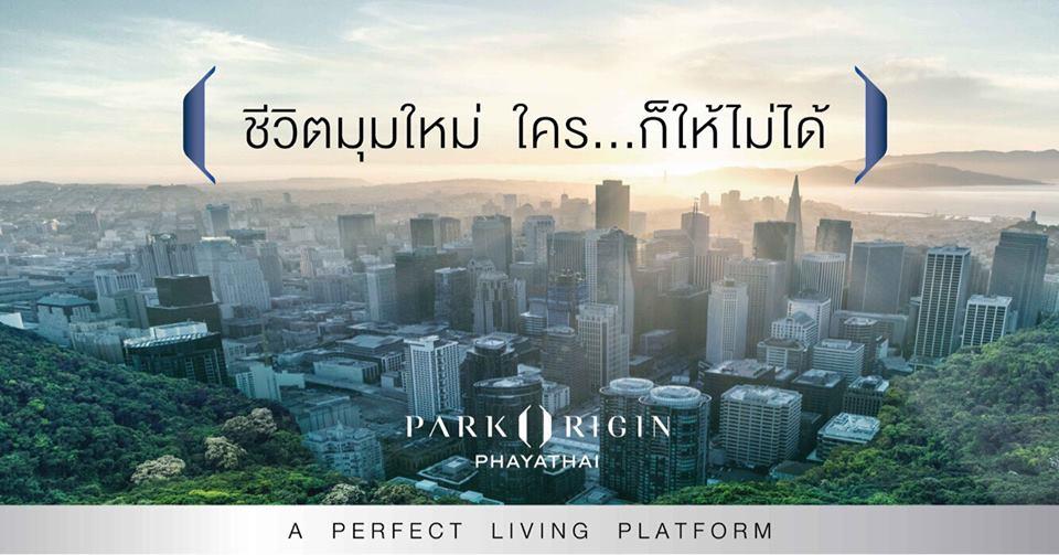 """เตรียมพบกับ """"Park Origin Phayathai"""" ชีวิตมุมใหม่ ใครก็ให้ไม่ได้"""