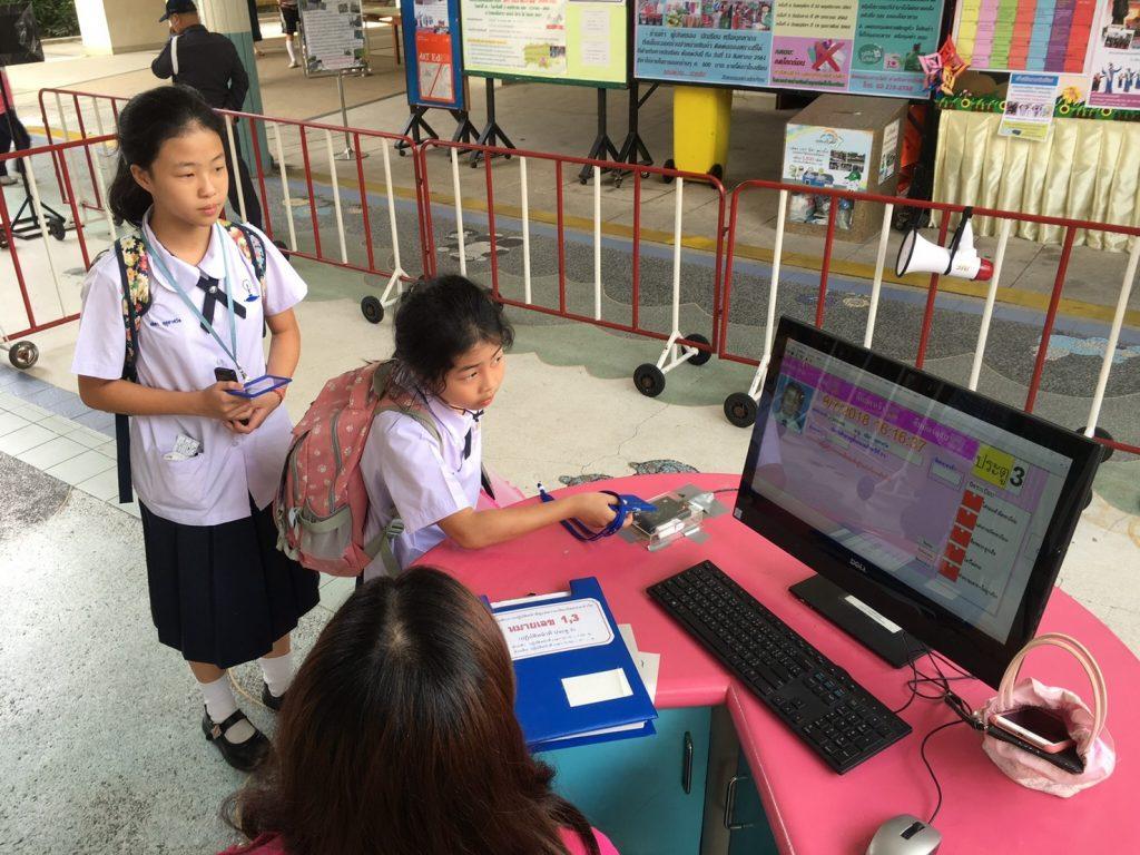 พัฒนาโรงเรียนให้เป็น Smart School ด้วยบัตรนักเรียน