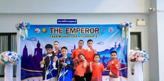 TIGER THAI FAMILY TAEKWONDO
