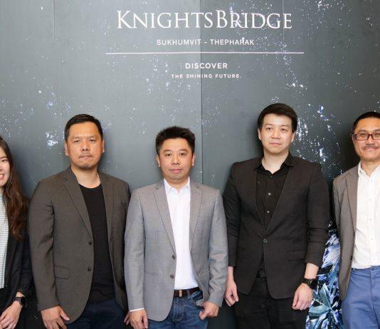 """ออริจิ้นฯ เตรียมเปิด """"Knightsbridge สุขุมวิท-เทพารักษ์ """" คอนโดฯ High-rise ใหม่รับรถไฟฟ้าสายสีเหลือง"""