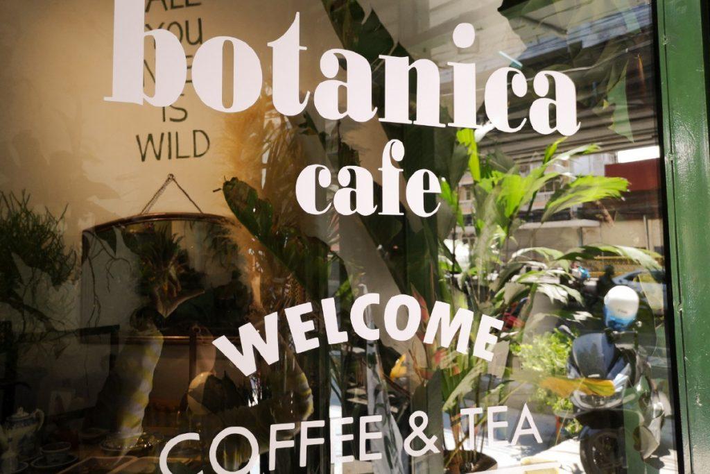 รีวิว Botanica cafe