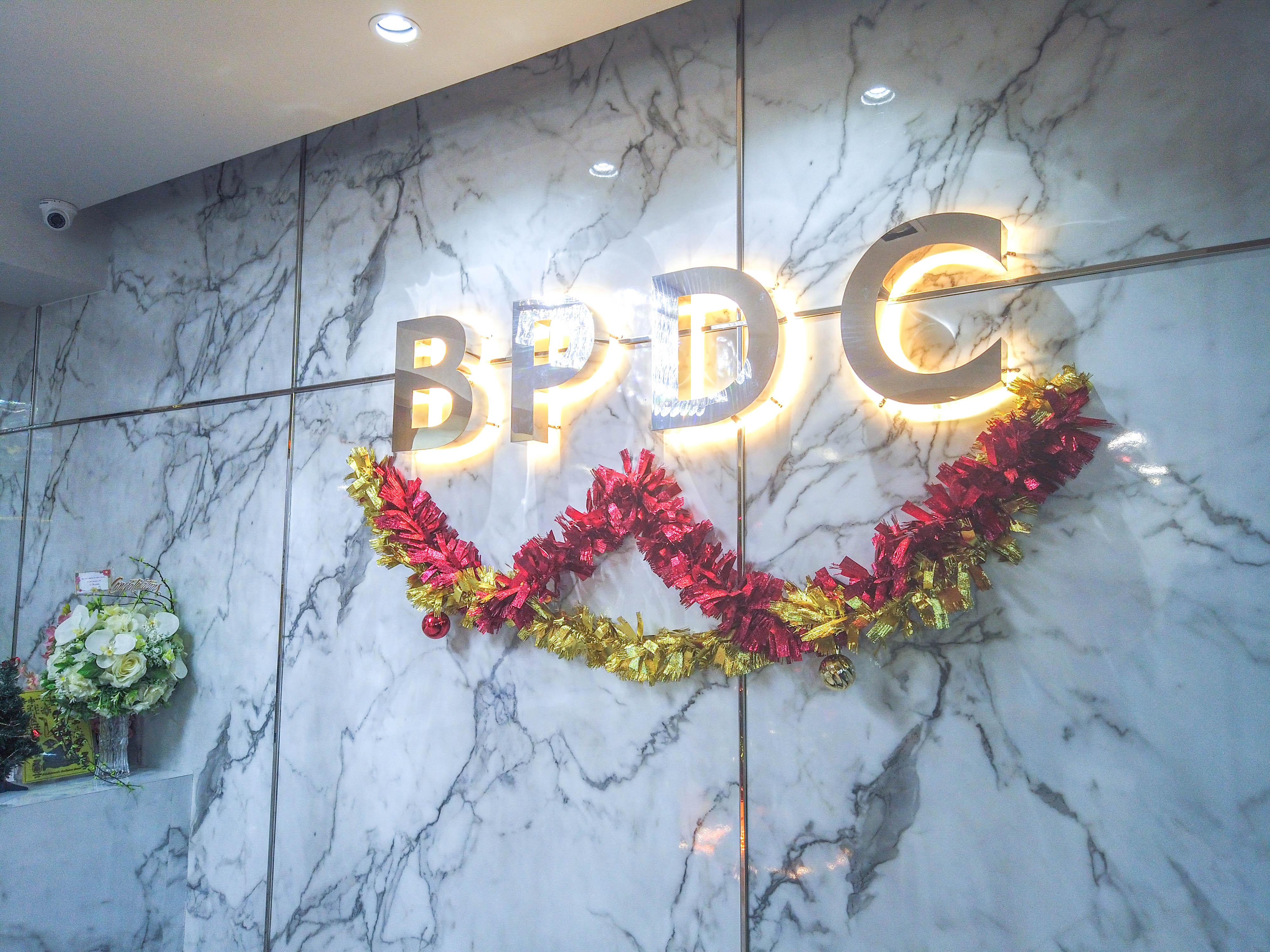 คลินิกทันตกรรมบางพลี BPDC