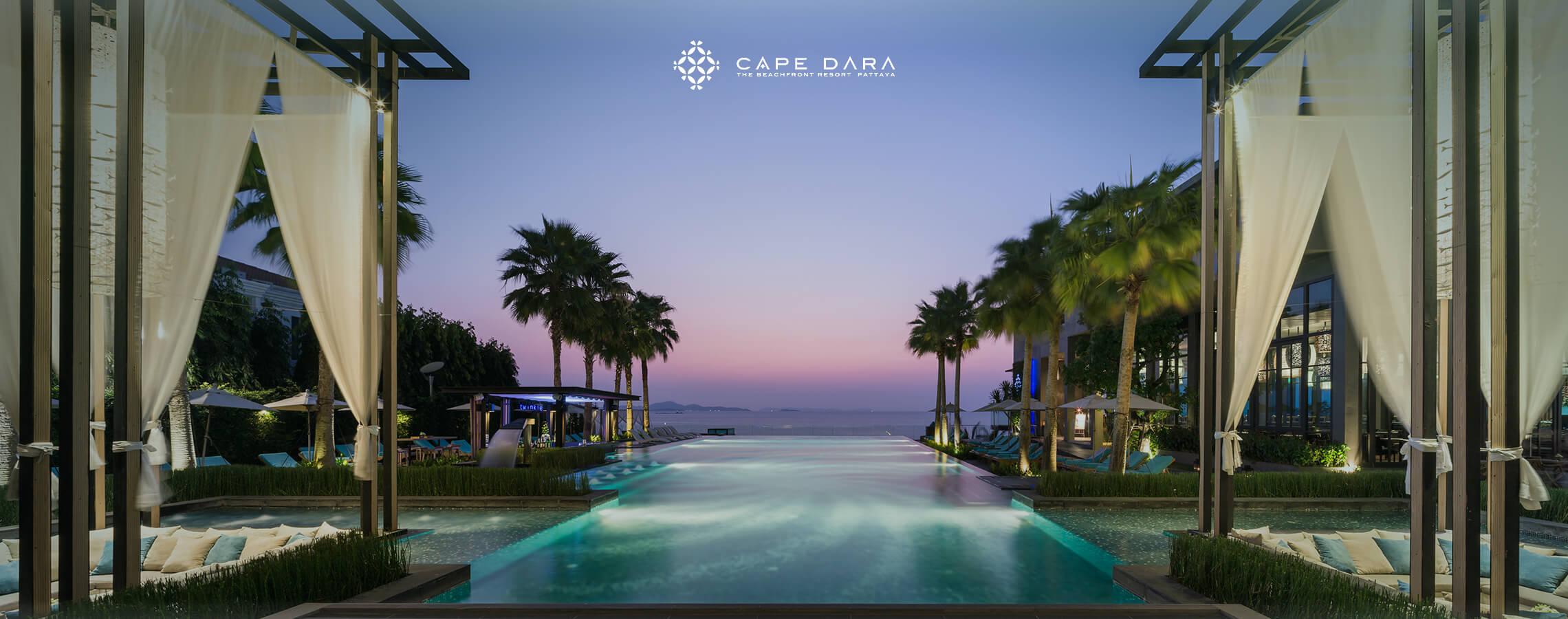 บรรยากาศยามพลบค่ำของ Cape Dara Resort