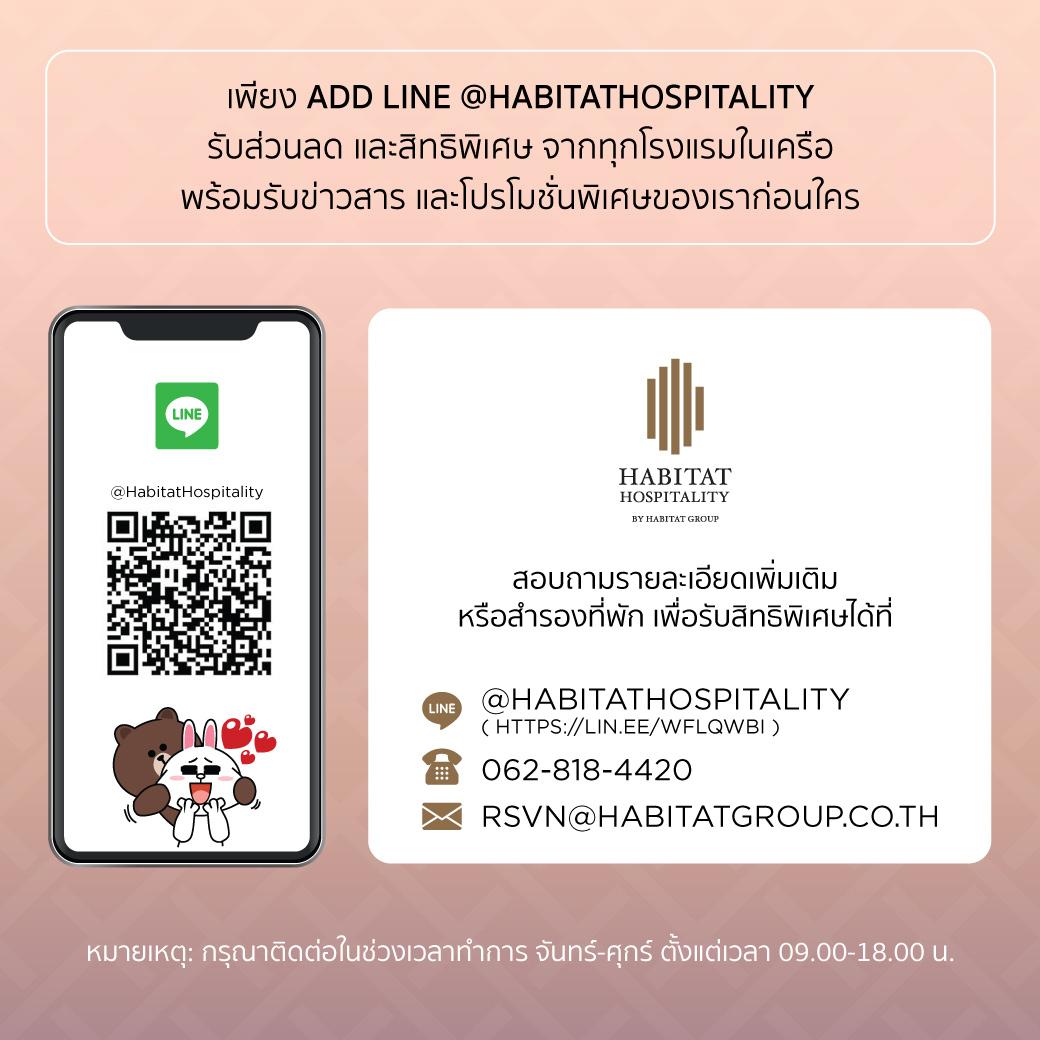 ADD LINE @HabitatHospitality พร้อมรับสิทธิพิเศษมากมาย