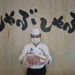 เนื้อวากิวระดับพรีเมียม นำเข้าจากประเทศญี่ปุ่น