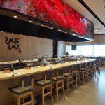 SAKAE : The Signature Taste of Shabu Shabu and Sukiyaki