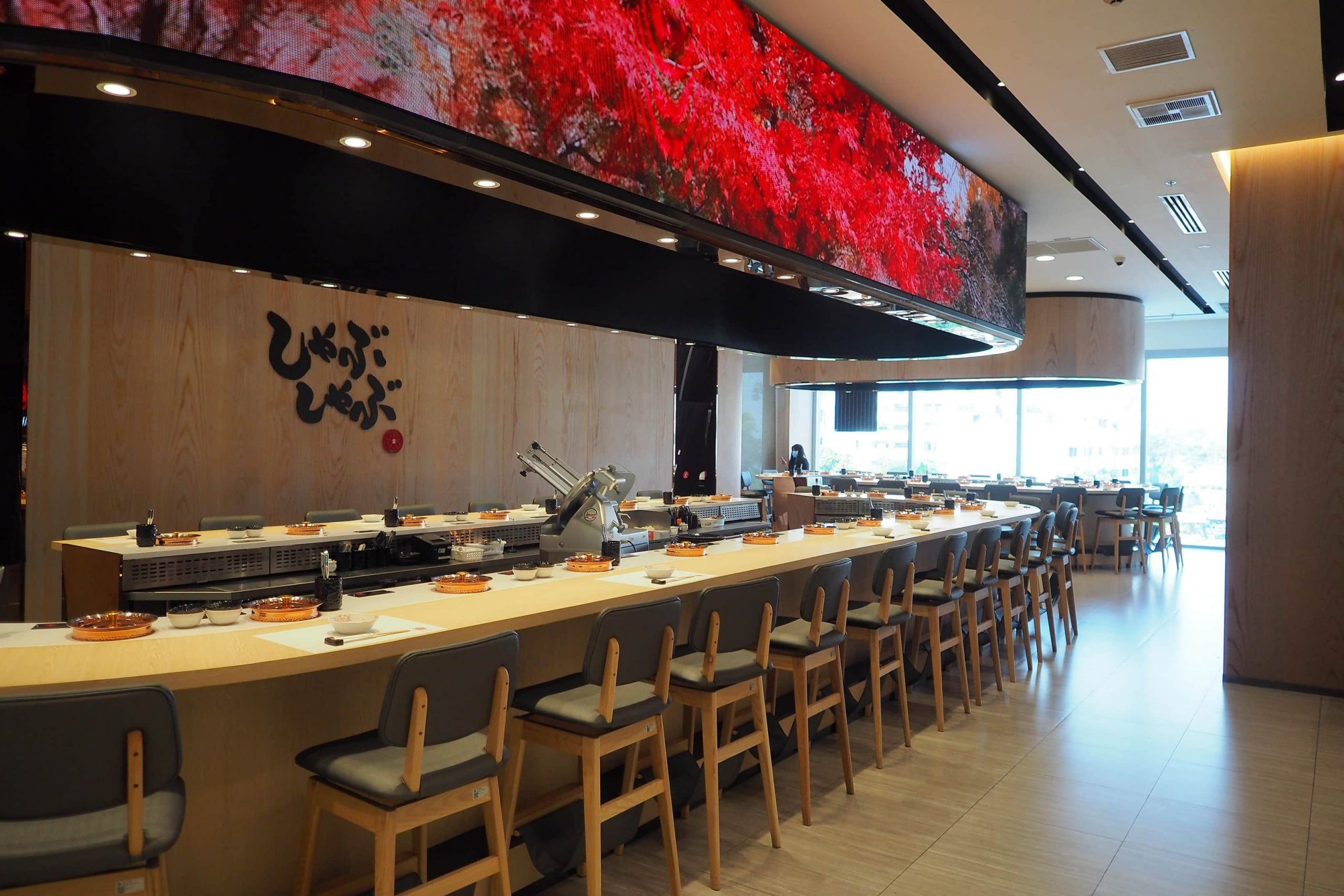 SAKAE : The Signature Taste of Shabu Shabu and Sukiyaki